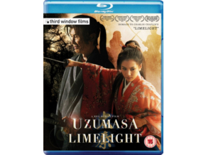 Uzumasa Limelight (Blu-ray)