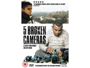 5 Broken Cameras (DVD)