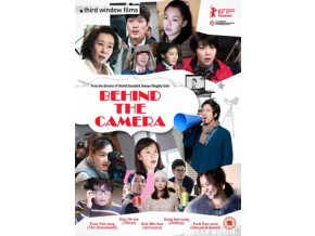 Behind The Camera (DVD)