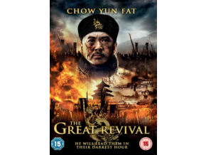 Great Revival The (DVD)