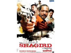 Shagird (DVD)