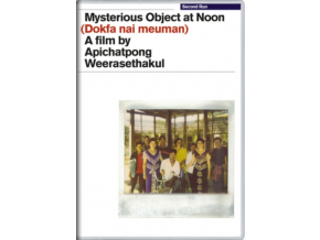 Mysterious Object At Noon (DVD)