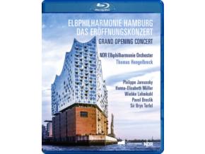 VARIOUS ARTISTS - Elbphilharmonie Hamburg (Blu-ray)