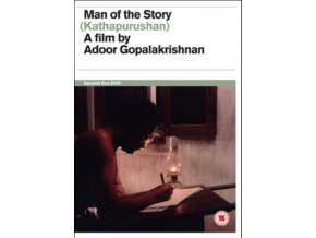 Man Of The Story (DVD)