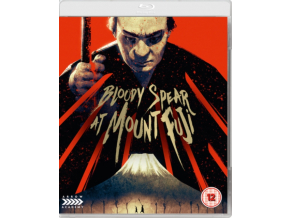 Bloody Spear At Mount Fuji (Blu-ray)