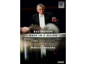 JANSONS / ARMAN / PISARONI - Beethoven: Mass In C Major (DVD)