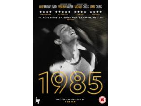1985 (DVD)