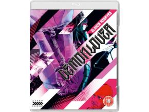 Demonlover (Blu-ray)