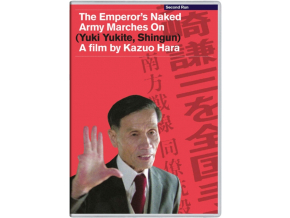 Emperors Naked Army Marches On. The (DVD)