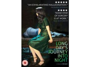 Long Days Journey Into Night (DVD)