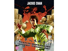 Shaolin Wooden Men [Blu-ray] [2020] (DVD)