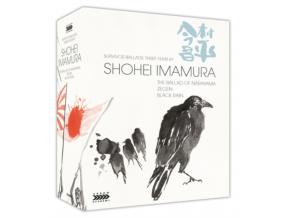 Survivor Ballads: Three Films By Shohei Imamura (Limited Edition) (Blu-ray)