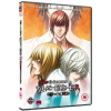 Death Note - Relight Vol.2 (DVD)