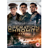 Operation Chromite [DVD]
