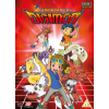 Digimon Tamers (Digital Monsters Season 3) [DVD]