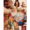 Last Hurrah For Chivalry & Hand Of Death: Two Films By John Woo (Eureka Classics) Blu-ray