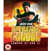 Operation Condor: Armour Of God II (Blu-Ray)