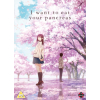 I Want To Eat Your Pancreas - DVD