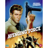 Avenging Force (Limited Edition) [Blu-ray] [2020]