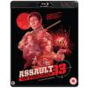 Assault On Precinct 13 (Blu-ray)