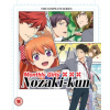 Monthly Girls' Nozaki-Kun [Blu-ray]