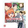 Monthly Girls' Nozaki-Kun (Blu-ray)