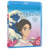 Miss Hokusai Standard (Blu-ray)