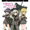 Girls Und Panzer: Anzio Battle OVA (BLU-RAY / DVD Combi) (Blu-ray)