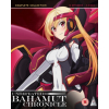 Undefeated Bahamut Chronicle Collection (Blu-ray)