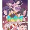 Nisemonogatari Collection [Blu-ray]