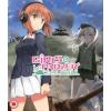 Girls Und Panzer: Der Film [Blu-ray] (Blu-ray)