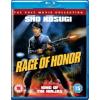 Rage of Honor [Blu-ray] (Blu-ray)