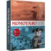 Momotaro  Sacred Sailors - Collectors BD [Blu-ray]