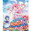 Nurse Witch Komugi R: Complete Collection [Blu-ray] (Blu-ray)
