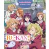 Re-Kan Collection (Box Set) (Blu-Ray)