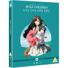 Hosoda Collection: Wolf Children Blu-ray Collector s Edition (Blu-ray)