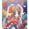 Tsukimonogatari [Blu-ray]