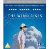 The Wind Rises - Double Play [Blu-ray + DVD]