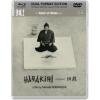 Harakiri - Dual Format (Blu-ray & DVD) (Masters of Cinema)