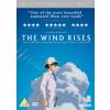 The Wind Rises (DVD)