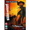 High Plains Drifter (1973) (DVD)