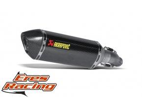 Výfuk Akrapovič Suzuki GSX-R 600-750 11-16 Slip-On Line (Carbon)  S-S6SO8-HZC