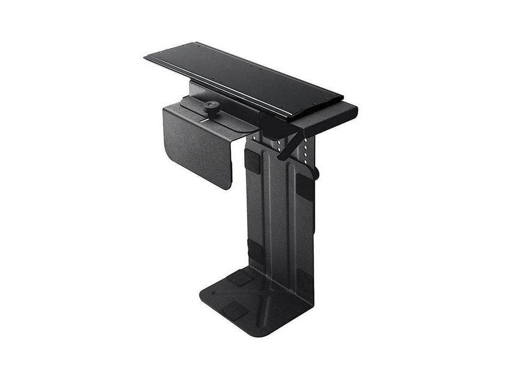 humanscale cpu300 cpu holder hus023 1 83184.1491515896.1217.655