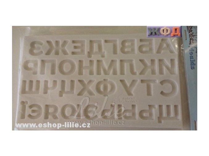 Azbuka silikonová forma na ruskou abecedu AM0245
