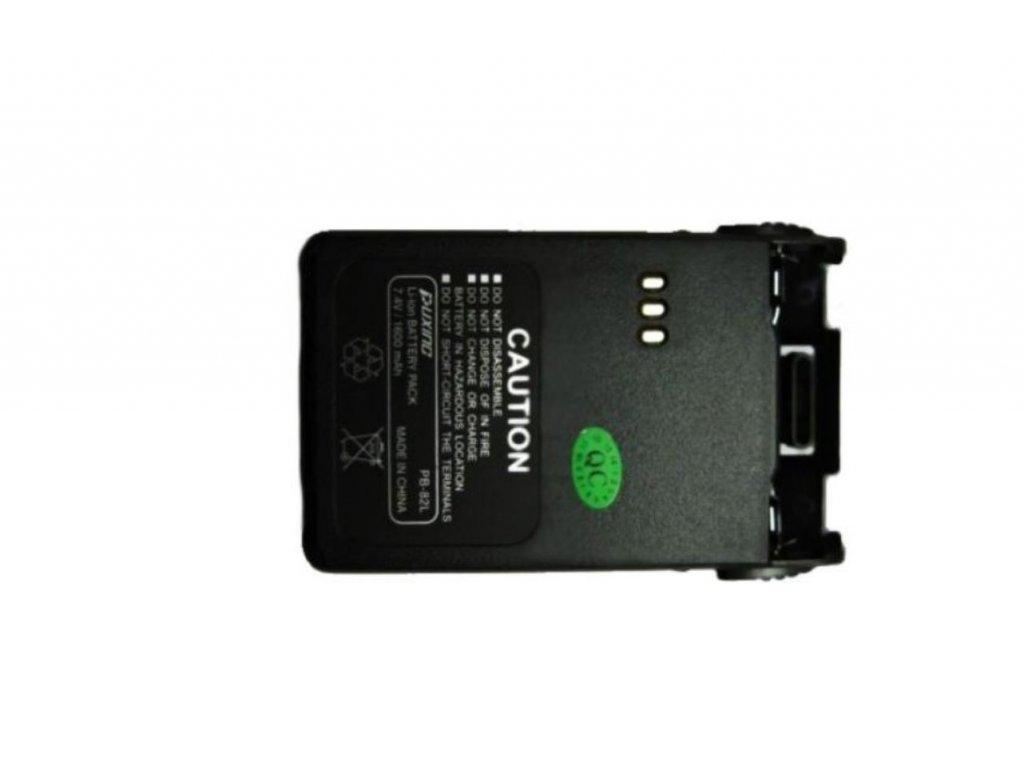 Baterie Accu Puxing PX-UV973