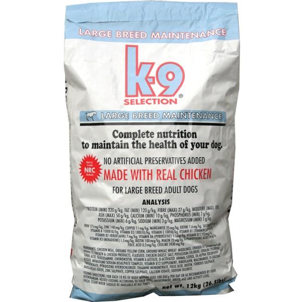 K-9 Selection Maintenance Large Breed (krmivo pro dospělé psy velkých plemen) Balení: 20 kg