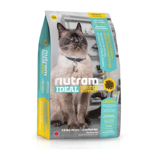 Nutram I19 Ideal Sensitive Cat krmivo pro citlivé dospělé kočky s problematickou kůží, srstí a zažíváním Balení: 6,8 kg
