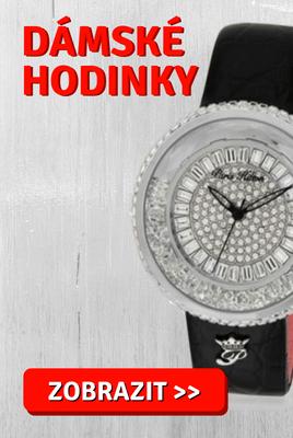 Kategorie dámské hodinky