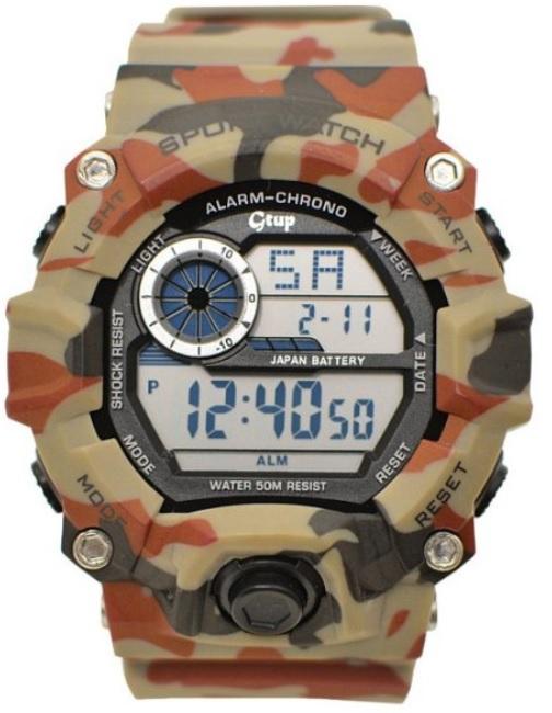 Military hodinky