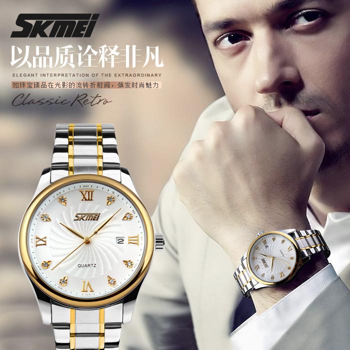 hodinky-pro-muze-skmei-9101-bile